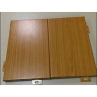 广州木纹铝单板厂 木纹外墙铝单板价格2.0mm木纹铝单板吊顶