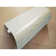 内蒙古包梁铝单板厂 氟碳包梁铝单板价格 包梁铝单板规格