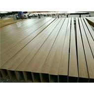 四川铝方管厂家 6061氟碳铝方管吊顶 矩形扁管 木纹铝方管价格