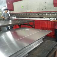 铝板折弯机